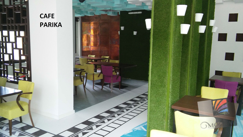 Paprika - Middle Eastern Restaurant · Novi Sad